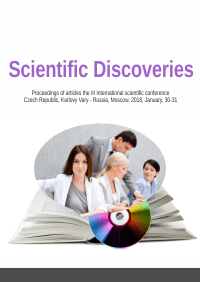 recent discoveries in science - 200×282