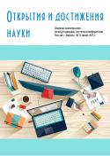 Диски_2015_МКД-2015-03_титул_мини