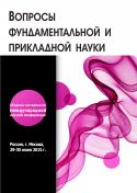 Диски_2015_МКО-2015-03_титул_мини