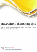 Диски_2015_МКП-2015-02_титул_мини