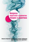 Диски_2015_МКП-2015-23_титул_мини