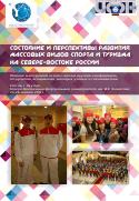 2013_turizm