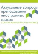 EFL_TEACHING