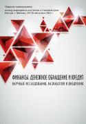 ES-E-2013-015