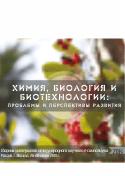 ES-EN-2014-011