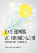 ES-EN-2014-012