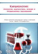 ES-M-2014-012