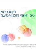 ES-P-2014-012