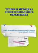ES-P-2014-021