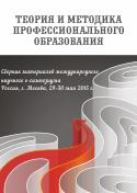 ES-P-2015-032