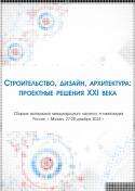 ES-T-2014-011