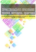 ESP_2013_013