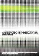 ES_M_2013_012