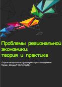 MKE-2014-012