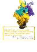 MKE-2014-013