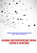 MKFM-2014-011
