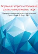 MKFM-2014-012