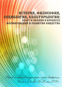 MKI-2014-011