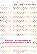 MKM-2013-012