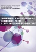 MKM-2013-014