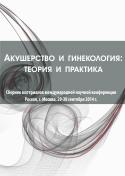 MKM-2014-014