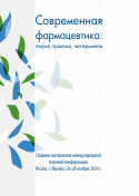MKM-2014-015