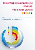 MKM-2015-032