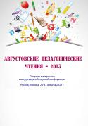 MKP-2013-016