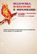 MKP-2013-019