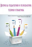 MKP-2014-013
