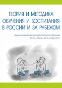 MKP-2014-014