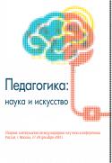 MKP-2014-015