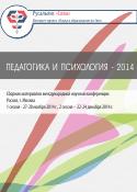 MKP-2014 (1)