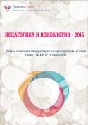 MKP-2015-01