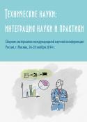 MKT-2014-013