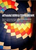 MKT_2014_011