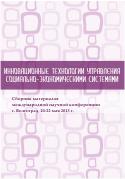 MK_2013_024