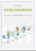 Oblozhka5