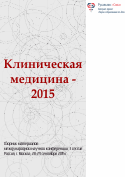 Диски_2015_МКМ-2015-03_титул_мини