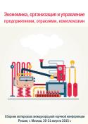 Диски_2015_МКЭ-2015-023_титул_мини